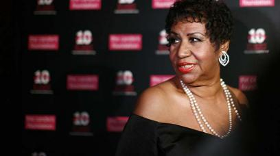 What You Can Learn About Estate Planning From Aretha Franklin