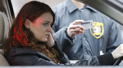 DUI Penalties and Punishments