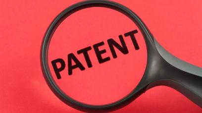 How do you know if a patent already exists?