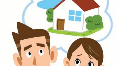 Loan Lessons: Are You Ready to Buy a House?