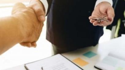 Understanding Commercial Rental Applications