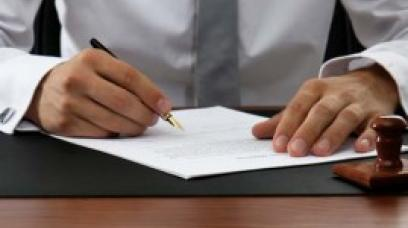 Using an Illinois General Affidavit Form