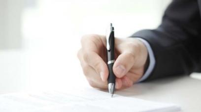 Illinois Requirements for Quitclaim Deeds